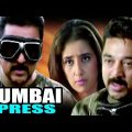 Mumbai Xpress | Full Movie | Kamal Haasan | Manisha Koirala | Superhit Hindi Comedy Movie
