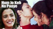 Hum Jo Keh Na Paaye | Full Movie | Gauri Karnik | Anupam Kher | Superhit Bollywood Movie
