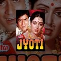 Jyoti Full Movie | Jeetendra Hindi Movie | Hema Malini | Bollywood Movie