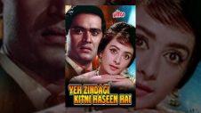 Yeh Zindagi Kitni Haseen Hai Full Movie | Joy Mukherjee Hindi Movie | Saira Banu | Bollywood Movie