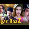 Balakrishna Latest Hindi Dubbed Movie | Jigar Baaz | Full Movie | Vamsodharakudu | Ramya Krishna