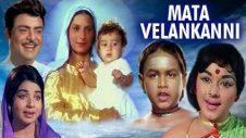 Mata Velankanni Full Movie | Hindi Devotional Movie