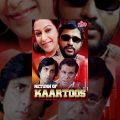 Return Of Kartoos | Full Movie | Nene Mukhya Mantri Naithe | Latest Hindi Dubbed Movie | Sonu Sood