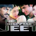 Phir Hogi Pyar Ki Jeet   Full Movie   Jayam   Gopichand   Nithin Latest Hindi Dubbed Movie