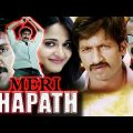 Meri Shapath  | Full Movie | Souryam | Anushka Shetty | Gopichand Latest Hindi Dubbed Movie