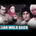 Jallianwala Bagh | Full Movie | Vinod Khanna Hindi Action Movie | Shabana Azmi