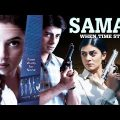 Samay: When Time Strikes | Full Movie | Sushmita Sen | Jackie Shroff | Hindi Suspense Movie