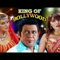 The King of Bollywood | Full Movie | Om Puri | Sophie Dahl | Hindi Comedy Movie