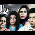 26th July at Barista | Full Movie | Hindi Movie on Mumbai Floods