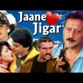 Jaane Jigar | Full Movie | Jackie Shroff | Mamta Kulkarni | Ayub Khan | Superhit Hindi Movie