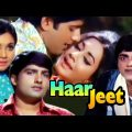 Haar Jeet | Full Movie | हार जीत  | Anil Dhawan | Mehmood | Superhit Hindi Movie