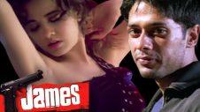 Hindi Action Movie | James | Full Movie | Mohit Ahlawat | Priyanka Kothari