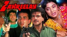 Zahreelay | Full Movie | Jeetendra | Sanjay Dutt | Chunky Pandey | Hindi Action Movie