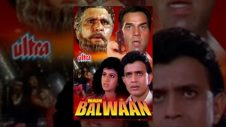 Main Balwaan Full Movie | Mithun Chakraborty Hindi Action Movie | Dharmendra |Bollywood Action Movie
