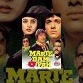 Marte Dam Tak Full Movie | Govinda | Raaj Kumar | Hindi Action Movie
