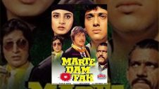 Marte Dam Tak Full Movie | Govinda | Raaj Kumar | Hindi Action Movie