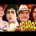 Barood Full Movie | Rishi Kapoor Hindi Action Movie | Reena Roy