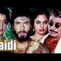 Hindi Action Movie | Qaidi | Full Movie | Bollywood Action Movie | Jeetendra | Shatrughan Sinha