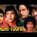 Aandhi Toofan | Full Movie | Mithun Chakraborty | Shatrughan Sinha | Hema Malini |Hindi Action Movie