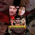 Surakshaa Full Movie | Suniel Shetty Hindi Action Movie | Saif Ali Khan | Bollywood Action Movie