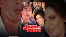 Jaan Ki Baazi Full Movie | Sanjay Dutt Hindi Action Movie | Anita Raj | Bollywood Action Movie