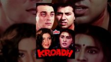 Kroadh Full Movie | Sunny Deol Hindi Action Movie | Sanjay Dutt Bollywood Action Movie