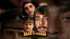 Naam O Nishan Full Movie | Sanjay Dutt Hindi Action Movie | Amrita Singh | Bollywood Action Movie