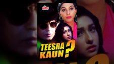 Teesra Kaun Full Movie | Hindi Suspense Movie | Mithun Chakraborty | Chunky Pandey | Bollywood Movie