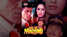 Ek Hi Maqsad Full Movie | Danny Denzongpa | Raj Kiran | Om Puri | Hindi Thriller Movie