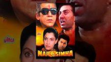 Narsimha Full Movie | Sunny Deol Hindi Action Movie | Dimple Kapadia | Urmila Matondkar | Ravi Behl