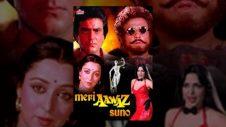 Meri Aawaz Suno Full Movie | Jeetendra Hindi Action Movie | Hema Malini | Bollywood Action Movie