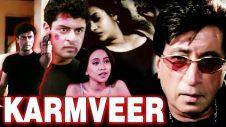 Karmveer Full Movie | Latest Hindi Action Movie | Bollywood Action Movie | Shakti Kapoor