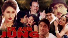 Ek Aur Jung Full Movie | Dharmendra Hindi Action Movie | Raj Babbar | Bollywood Action Movie
