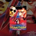 Chaalbaaz Full Movie | Mithun Chakraborty | Rajat Bedi | Superhit Hindi Movie