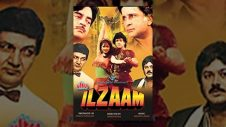 Ilzaam Full Movie | Shatrughan Sinha Hindi Action Movie | Govinda | Bollywood Action Movie