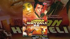 Jaan Hatheli Pe Full Movie | Dharmendra Hindi Action Movie | Jeetendra | Hema Malini