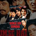 Hum Se Hai Zamana Full Movie | Mithun Chakraborty Hindi Action Movie | Zeenat Aman