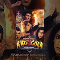 Aag Ka Gola Full Movie | Sunny Deol Hindi Action Movie | Dimple Kapadia | Bollywood Action Movie