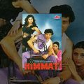 Himmat Full Movie | Sunny Deol Hindi Action Movie | Tabu | Shilpa Shetty | Bollywood Action Movie