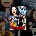 Bedardi Full Movie | Ajay Devgn Hindi Action Movie | Urmila Matondkar | Bollywood Action Movie