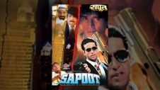 Sapoot Full Movie | Akshay Kumar Hindi Action Movie | Sunil Shetty | Bollywood Action Movie