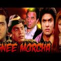 Agnee Morcha Full Movie | Dharmendra Hindi Action Movie | Ravi Kishan |Mukesh Khanna|Bollywood Movie