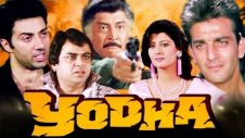 Yodha | Full Movie | Hindi Action Movie | Sanjay Dutt | Sunny Deol | Bollywood Action Movie