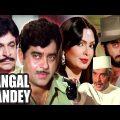 Mangal Pandey Full Movie |  Shatrughan Sinha Hindi Action Movie | Parveen Babi | Bollywood Movie