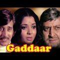Gaddaar Full Movie   Vinod Khanna Hindi Action Movie   Yogeeta Bali   Bollywood Action Movie