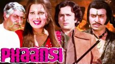 Phaansi Full Movie | Shashi Kapoor | Pran | Ranjeet | Hindi Action Movie