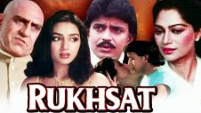 Rukhsat Full Movie  | Mithun Chakraborty Hindi Movie | Amrish Puri | Bollywood Movie