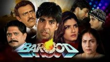 Barood Full Movie | Akshay Kumar Hindi Action Movie | Raveena Tandon | Bollywood Action Movie