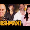 Dushmani: A Violent Love Story | Full Movie | Sunny Deol Hindi Action Movie | Jackie Shroff