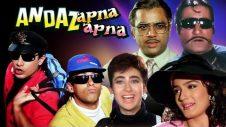 Andaz Apna Apna Full Movie | Aamir Khan | Hindi Comedy Movie | Salman Khan | Bollywood Comedy Movie